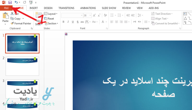 کلیک روی منوی فایل (File)