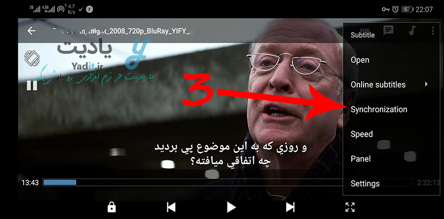 روش هماهنگ کردن زیرنویس با فیلم در MX Player