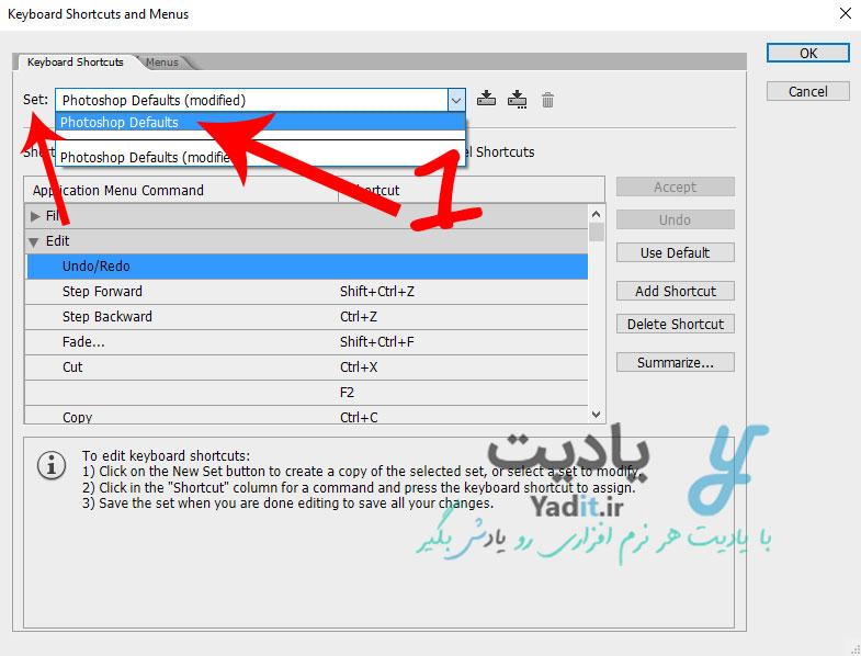 روش بازگرداندن تغییرات انجام شده روی تنظیمات کلیدهای میانبر به حالت اولیه در فتوشاپ