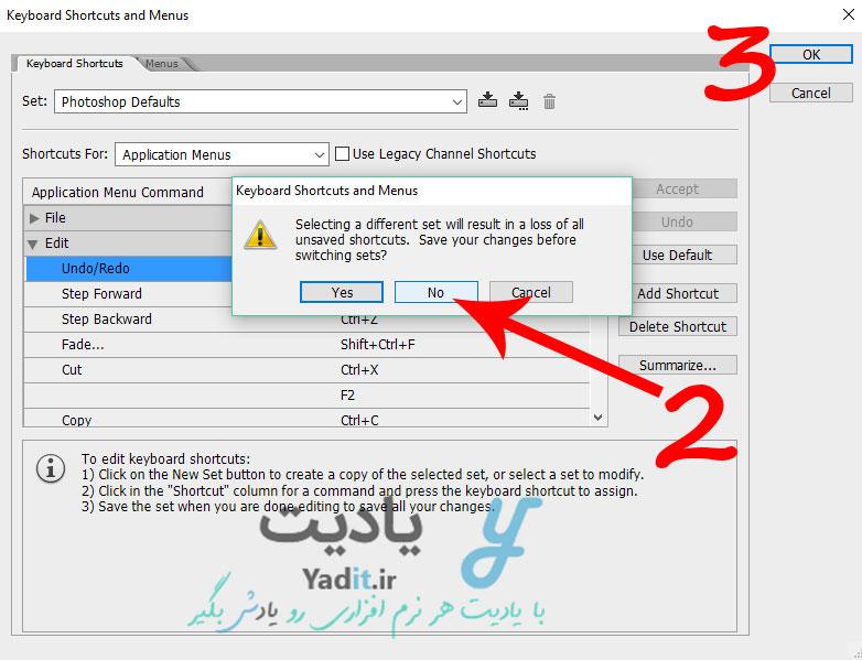 تایید بازگرداندن تغییرات انجام شده روی تنظیمات کلیدهای میانبر به حالت اولیه در فتوشاپ
