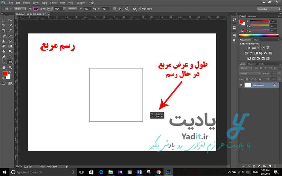 رسم مربع مورد نظر در فتوشاپ