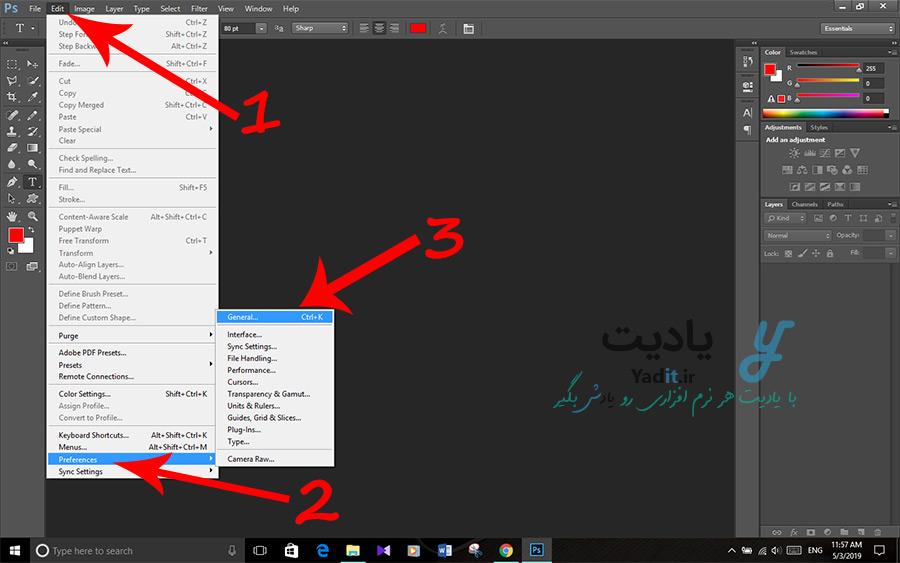 ورود به تنظیمات فتوشاپ برای افزایش تعداد برگشت به مراحل قبل
