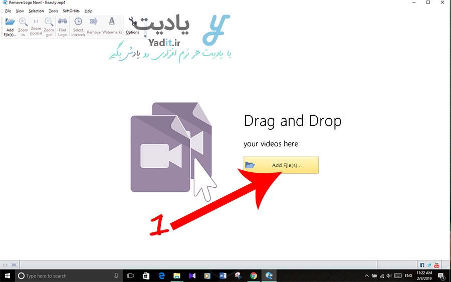 انتخاب فایل ویدئوی مورد نظر برای حذف دائمی هاردساب آن با استفاده از نرم افزار Remove Logo Now