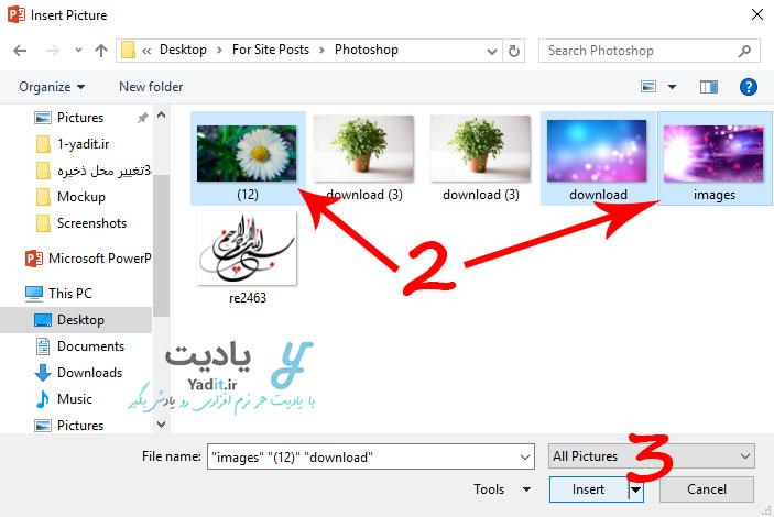 انتخاب تصاویر مورد نظر برای وارد کردن آن ها در اسلاید خالی