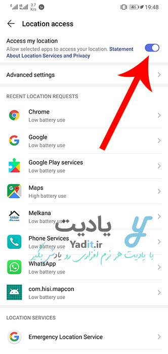 روشن کردن GPS گوشی برای ارسال موقعیت مکانی کنونی در WhatsApp
