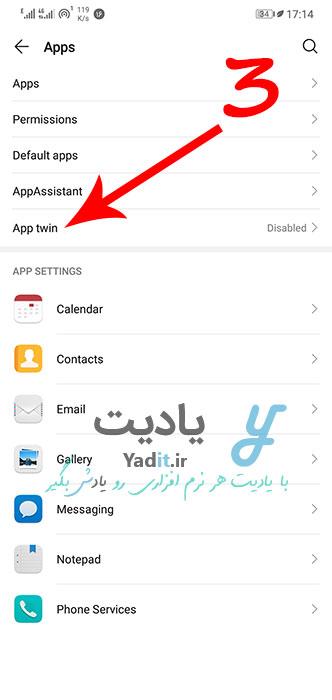 وارد شدن به واتساپ با دو شماره در گوشی های هوآوی