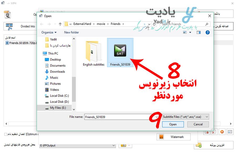 انتخاب فایل زیرنویس برای تبدیل زیرنویس به هاردساب
