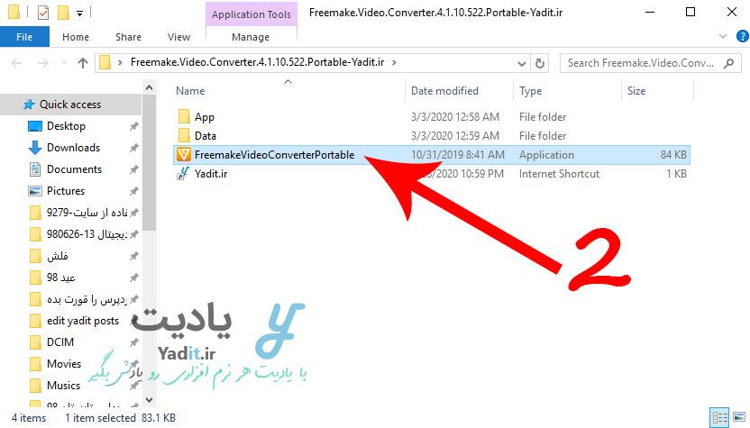 فایل اجرایی برنامه Freemake Video Converter
