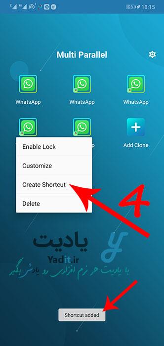 ایجاد شورت کات از واتساپ های کپی در صفحه خانگی موبایل برای دسترسی سریع تر