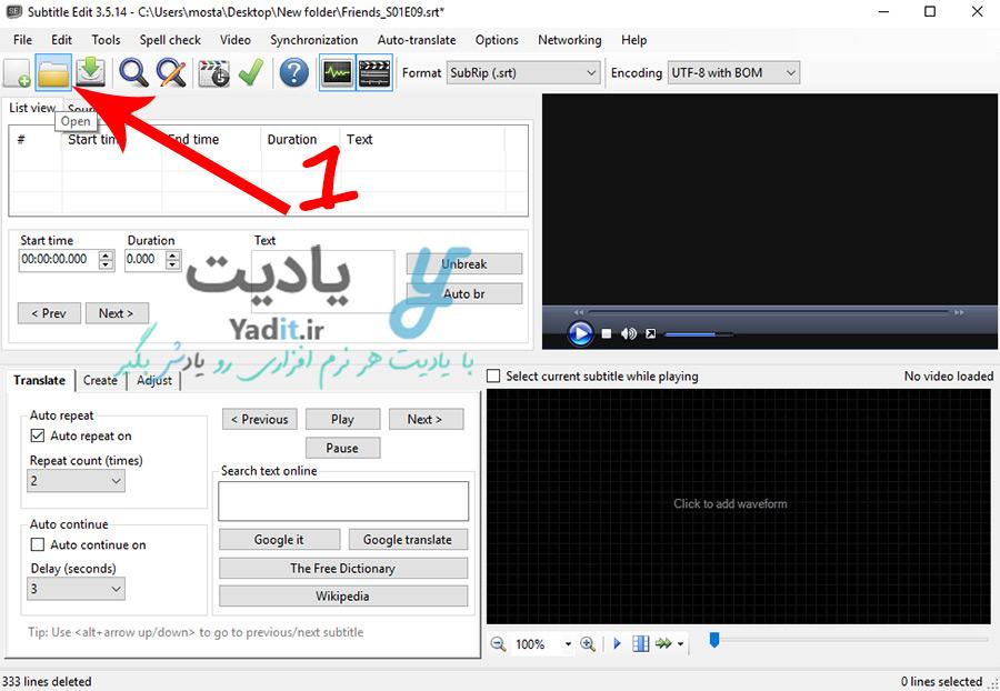 باز کردن زیرنویس idx در Subtitle Edit برای تبدیل به SRT