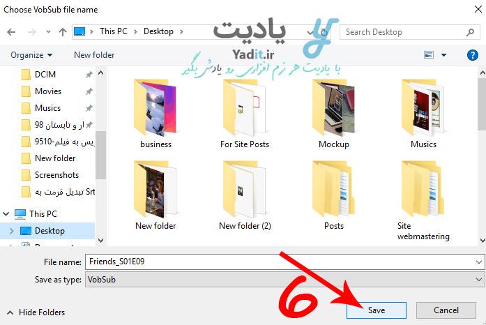 انتخاب محل ذخیره سازی فایل SUB/IDX نهایی