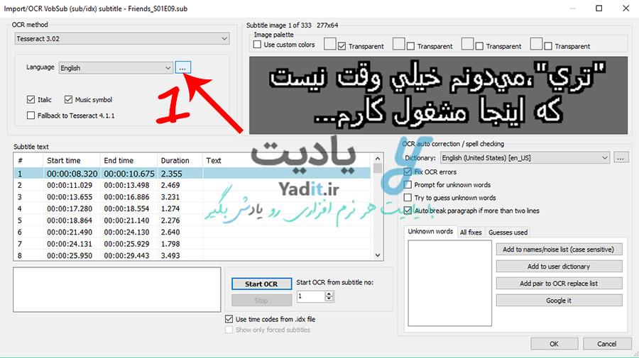 انتخاب زبان زیرنویس IDX برای تبدیل به SRT