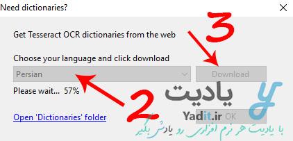 دانلود زبان فارسی برای تشخیص جملات داخل زیرنویس IDX در نرم افزار Subtitle Edit