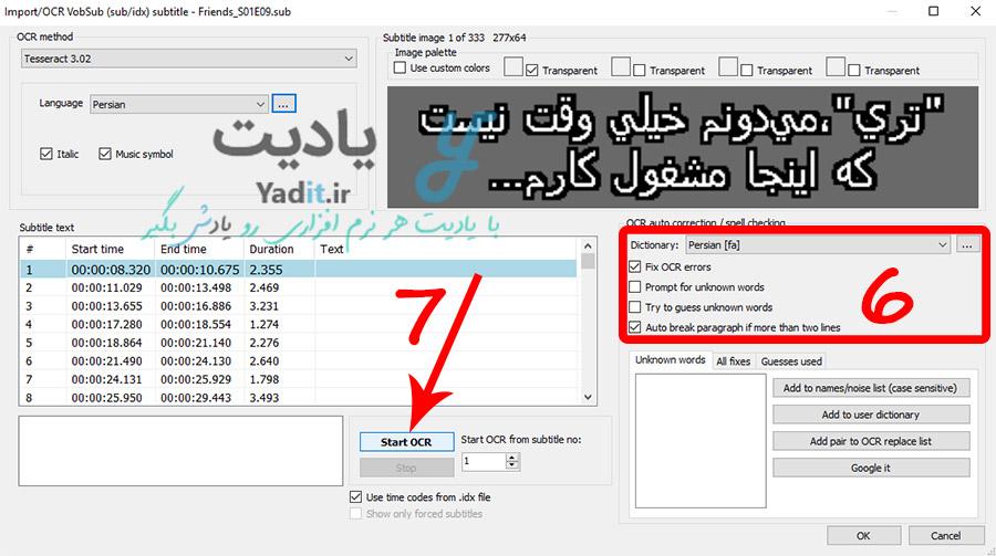 آغاز فرآیند تشخیص جملات زیرنویس idx توسط Subtitle Edit
