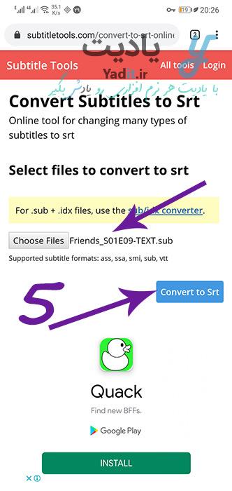 تبدیل فرمت زیرنویس به صورت آنلاین در کامپیوتر