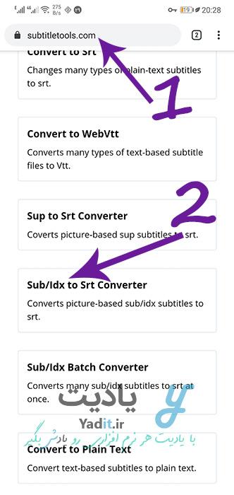 تبدیل فرمت IDX به SRT در اندروید