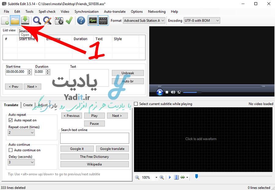 باز کردن زیرنویس برای تبدیل فرمت آن توسط نرم افزار Subtitle Edit