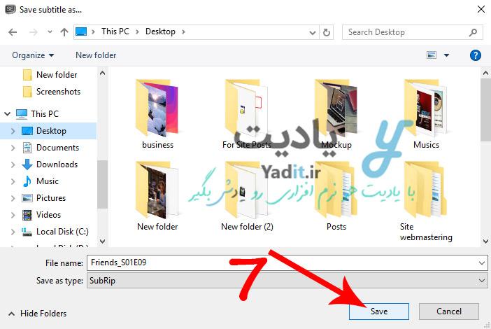تغییر فرمت زیرنویس توسط نرم افزار تبدیل فرمت زیرنویس