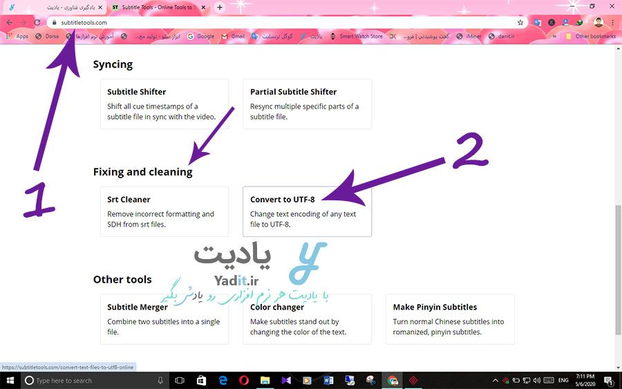تغییر یونیکد زیرنویس به صورت آنلاین