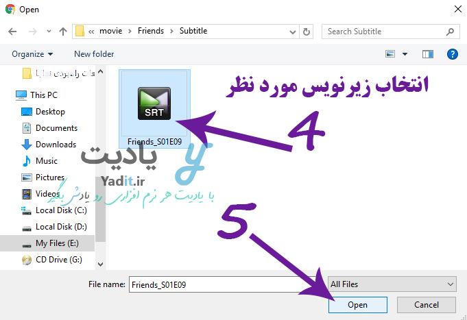 انتخاب فایل زیرنویس موردنظر برای تغییر انکدینگ زیرنویس