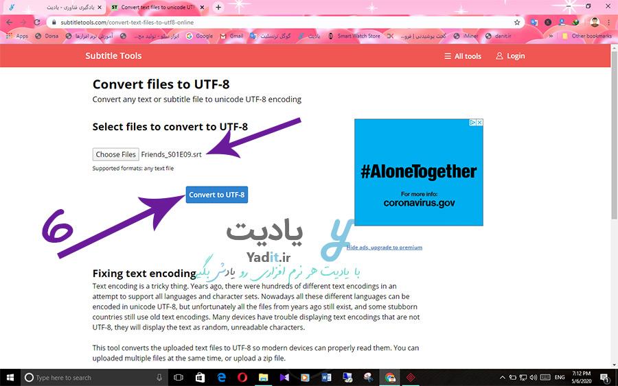 تغییر Unicode زیرنویس به UTF-8 به صورت آنلاین