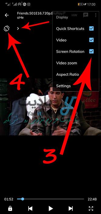 چرخش فیلم در اندروید با نرم افزار MX Player