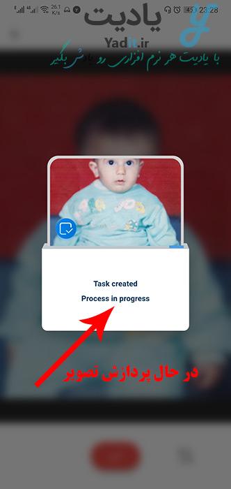 در حال پردازش تصویر و افزایش رزولوشن عکس اندروید