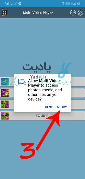 اجازه دسترسی برنامه به فایل های داخل گوشی برای پخش همزمان دو فیلم در اندروید