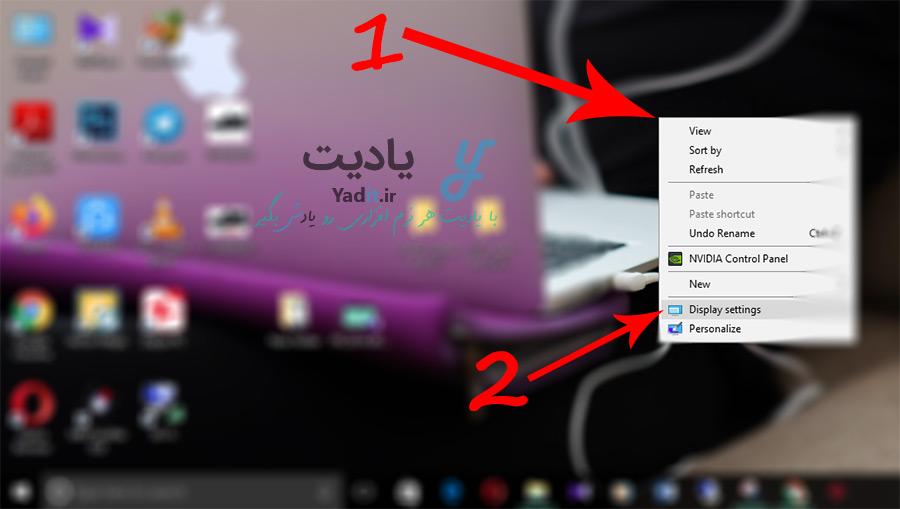 ورود به تنظیمات نمایش ویندوز برای چرخاندن صفحه نمایش در ویندوز 10