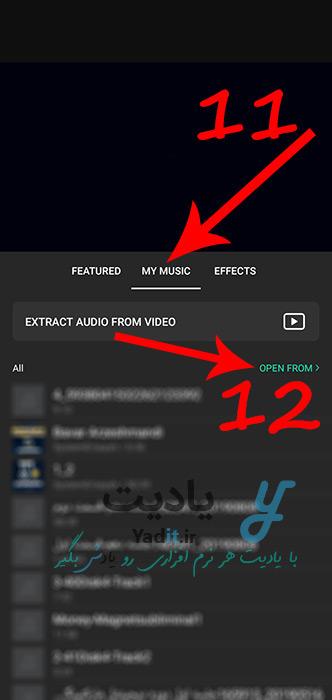 انتخاب فایل دوبله برای ادغام با فیلم در برنامه inshot