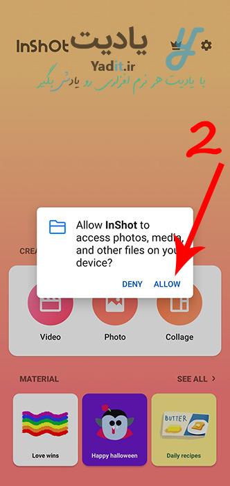 دادن دسترسی فایل های گوشی به برنامه اینشات برای چسباندن دوبله به فیلم
