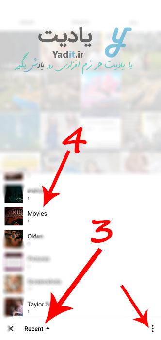 انتخاب فیلم مورد نظر برای چسباندن دوبله به آن