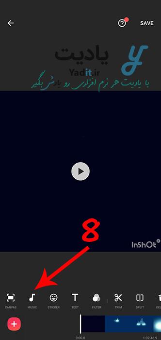 انتخاب فایل صوت دوبله برای چسباندن به فیلم در اندروید