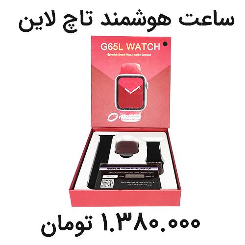 خرید ساعت هوشمند تاچ لاین مدل TL-26134