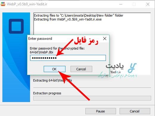 فرمت Webp در فتوشاپ