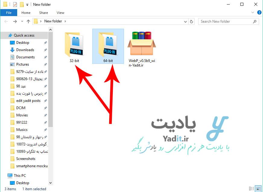 افزودن فرمت Webp به فتوشاپ