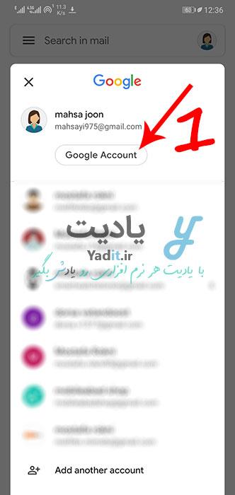 ورود به تنظیمات اکانت گوگل برای تغییر عکس پروفایل جیمیل در اندروید