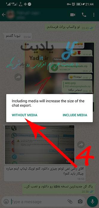 انتخاب انتقال یا عدم انتقال مدیای چت واتساپ به تلگرام