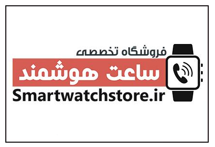 خرید ساعت هوشمند ارزان و اسمارت واچ